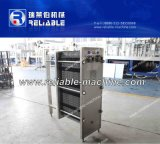 Automatic Plate Cooling Heat Exchanger