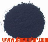 Pigment Blue 60 (Pigment Blue A3R)