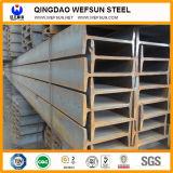 Q235 Q345 Hot Rolled Steel H Beam