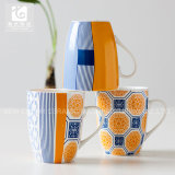 Liling Porcelain Mug /Factory Offer /Own Design
