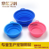 Hot Sales Wholesale Silicone Folding Dog Bowl with Metal Ring