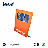 Video Card/Video Greeting Card/Video Business Card/Video Invitation Card with 7 Inch LCD