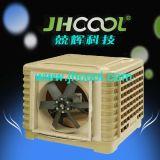 Energy Saving Africa Ventilation System Industrial Air Cooler Fan
