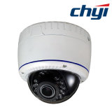 960p Waterproof IR Dome Security IP CCTV Camera