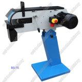 Abrasive Belt Sander Machine (BS75/150)