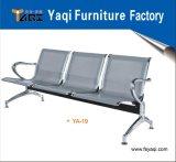 3 Seaters Airport Waiting Chair (YA-19)