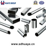 Huaye Prime Stainless Steel Round and Square Pipes for Decoration