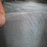 Hot Sale Aluminium Wire Mesh (direct factory)