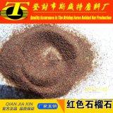 Performance Sandblasting Material Garnet Sand Blasting 30/60