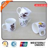12oz Porcelain Mug for Coffee Life