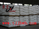 Supply China Good Quality Soda Ash Light