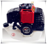 43CC Professional Brush Cutter (74356) with CE and GS Certificates