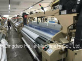 Textile Machine with New Look and Lower Price