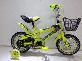 Children Bike Baby Bicycle Kids Bike