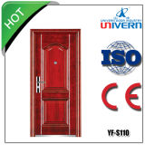 Wrought Iron Entry Door