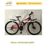 SH-MTB181 Full Suspension Disc Brake Mountain Bicycle, MTB Bike