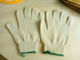 Natural White Color Cotton Glove for Household