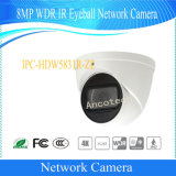 Dahua 8MP WDR IR Eyeball Network Video Camera (IPC-HDW5831R-ZE)
