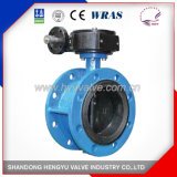 Double Flanged Butterfly Valve with Gear Operator