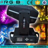 Best Selling Disco 16CH 260W Stage Lighting Beam Moving Head