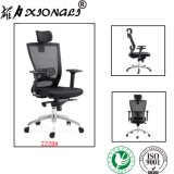 2228A Modern High-Back Svivel Mesh Staff Office Chair