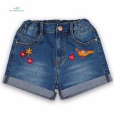 New Style Summer Leisure Thin Denim Shorts for Girls by Fly Jeans