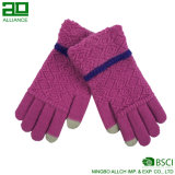 Cold Weather Jacquard Touch Screen Gloves