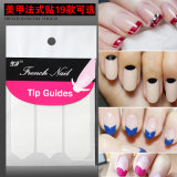 French Nail Art Tips Guides Sticker DIY Stencil Tool