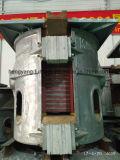Fast Smelting Furnace for Steel