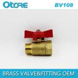 Brass Mini Ball Valve M X F
