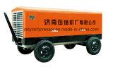 Movable Oilless Compressor Piston Air Compressor