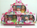 """Environmental 16""""Doll Toy Soft Toys for Girl (1056709)"""