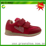 New Arrival Children Shoes Girl