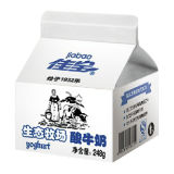 250ml Fresh Milk Gable Top Box