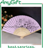 Chinese Bamboo Fan with Customized Color and Logo