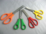 Disposable Scissors, Sterile Scissors, Certified Ce and ISO 13485