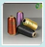 2016 High Quality Metallic Yarn