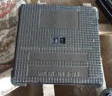 Ductile Cast Iron Light Duty Manhole Cover