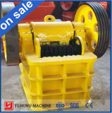 Yuhong Cheap Price Small Stone Crusher for Sale