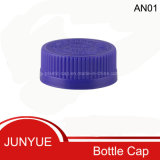 (AN02) Medicine Packaging Screw Child Proof Plastic Bottle Cap