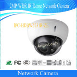 Dahua 2MP WDR IR Dome Network Digital Camera (IPC-HDBW5231R-ZE)