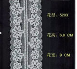 Super Quality Lycra Elastic Lace (carry OEKO-TEX standard 100 XXL5203)