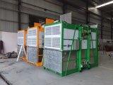 Good Quality Sc200/200b Building Elevating Equipment