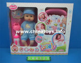 """New Baby Plastic Toys 12""""Doll with Drink Water (864420)"""