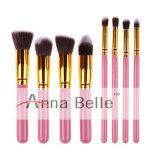 Makeup Brushes 8 Pieces Makeup Brush Set Professional Face Eyeliner Blush Contour Foundation Cosmetic Brushes for Powder Liquid Cream