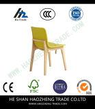 Hzdc183 White Arne Side Chair