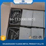 2017 China Cheap Wholesale Common Nail Wooden Nails Iron Nails