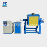 45kw Induction Copper and Gold Melting Furnace