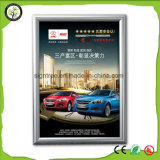 32mm Round Corner Aluminum Artwork Exhibition Poster Frame