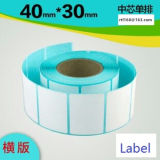 Factory Producing All Kinds of Thermal Paper Labels